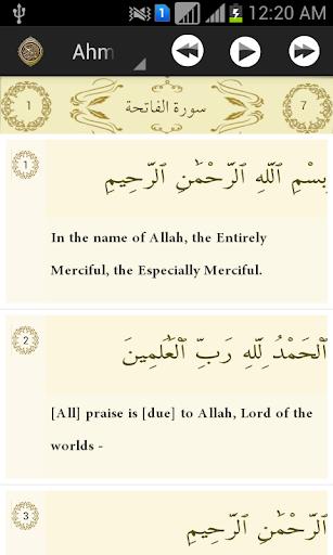 Xplore Quran