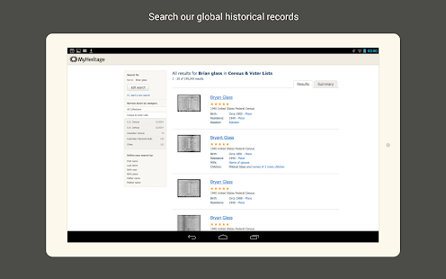 MyHeritage - screenshot thumbnail