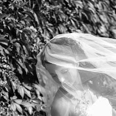 Wedding photographer Kirill Lis (LisK). Photo of 20.09.2015