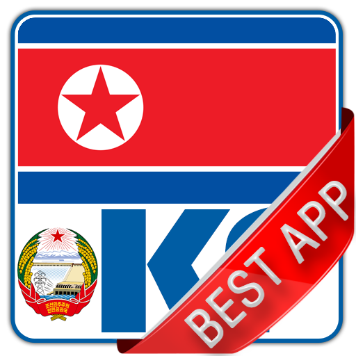 Korea Newspapers : Official 新聞 App LOGO-硬是要APP