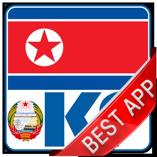Korea Newspapers : Official 新聞 App LOGO-APP開箱王