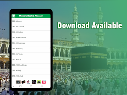Al Quran Audio (Full 30 Juz) Screenshot