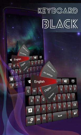 黑色红色键盘