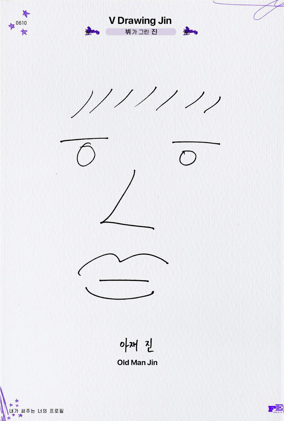 bts jin v profile 02