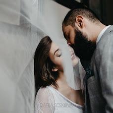Wedding photographer Daria Seskova (photoseskova). Photo of 17.07.2018