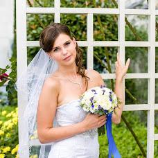 Wedding photographer Dmitriy Luckov (DimLu). Photo of 15.06.2018