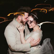 Wedding photographer Elizaveta Vlasenko (Eliza). Photo of 05.01.2016