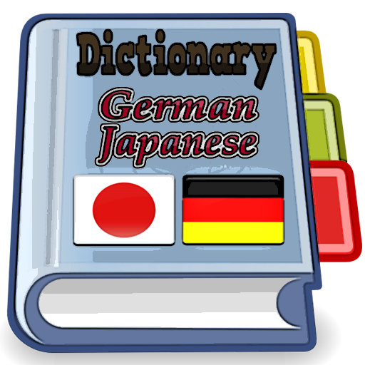 Japanese German Dictionary