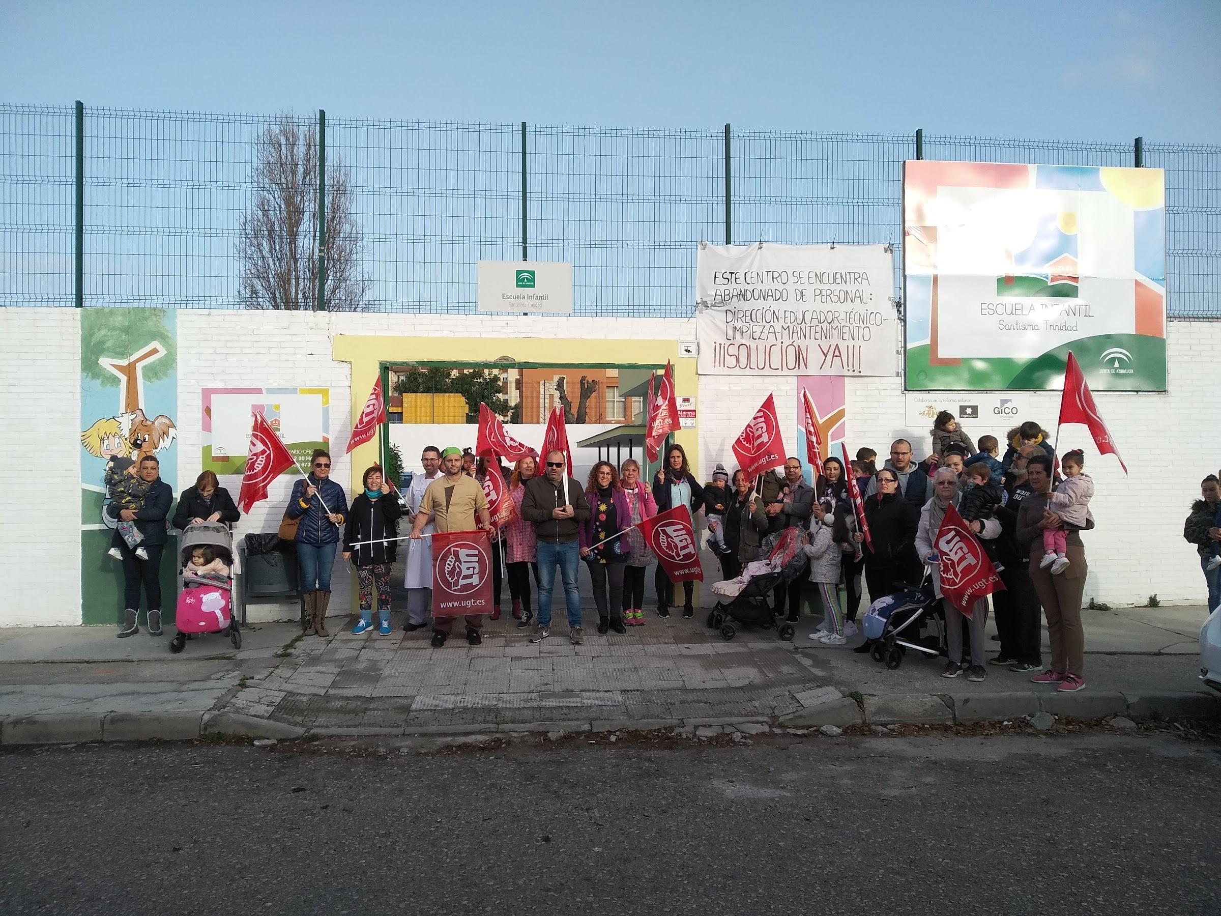 Los trabajadores de la EI Santísima Trinidad comienzan las concentraciones por falta de personal