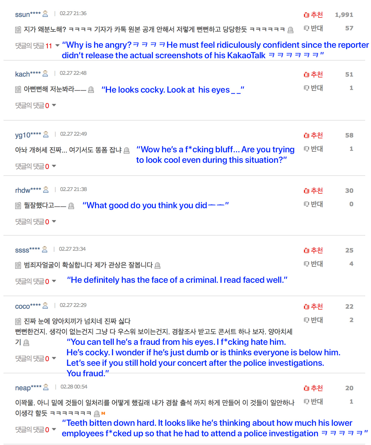 seungri angry news comments