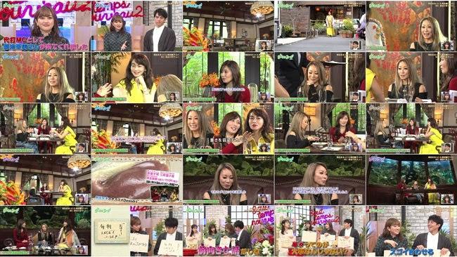 200225 (720p) グータンヌーボ2 (倖田來未×熊田曜子×長谷川京子)