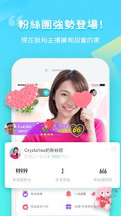 Bigo Live 直播 – 全球直播聊天互動平臺 Screenshot