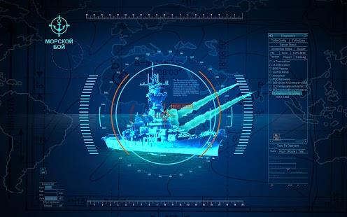 Battleships. Tournaments - náhled