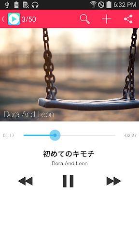 無料で音楽聴き放題! ListMusic