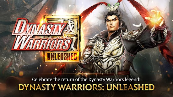 Dynasty Warriors: Unleashed- screenshot thumbnail