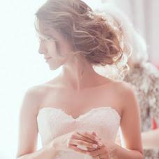 Wedding photographer Vladlena Polikarpova (Vladlenka). Photo of 05.08.2016