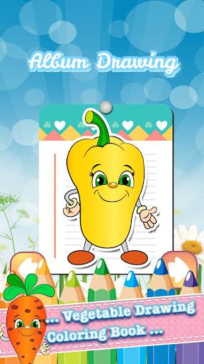 蔬菜绘图着色