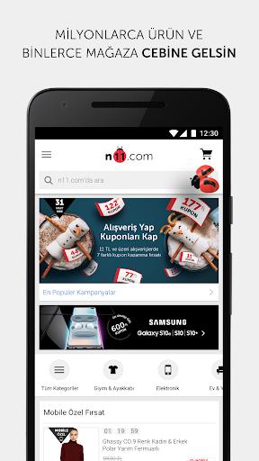 n11.com screenshot 1