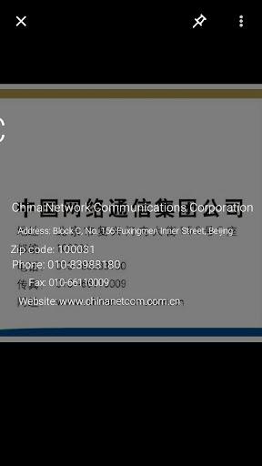Photo Translator screenshot 5