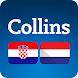 Collins Croatian<>Dutch Dictionary