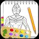 Learn to draw ultraman