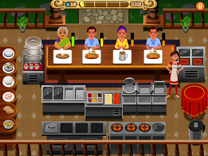 Masala Express: Cooking Game Screenshot