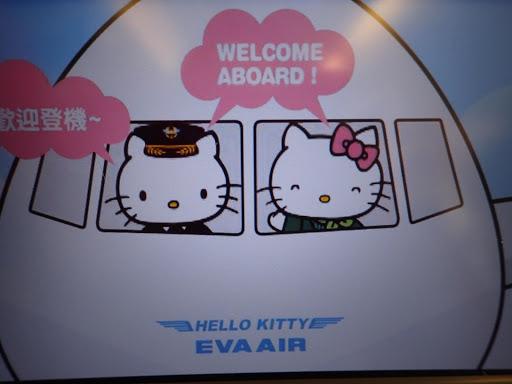 キティちゃん航空