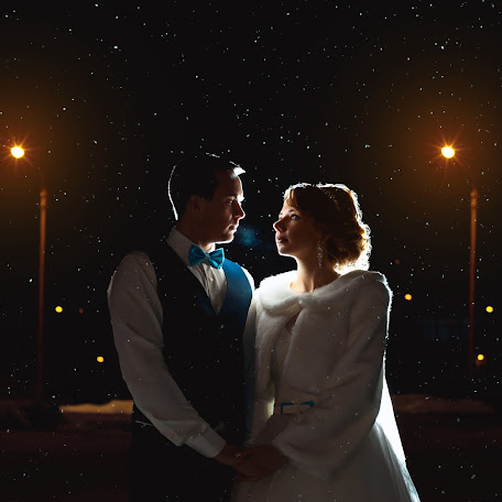 Wedding photographer Sergey Bogdanov (format). Photo of 08.12.2016