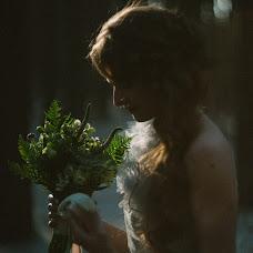 Wedding photographer Arseniy Rublev (ea-photo). Photo of 06.04.2015