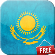 Flag of Kazakhstan Live Wallpaper
