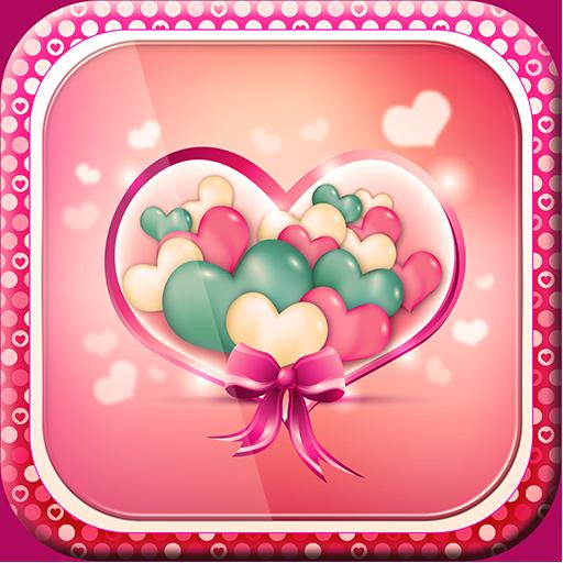 个人化のバレンタイン·デー ライブ壁紙 LOGO-記事Game