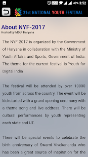 National Youth Festival 2k17- screenshot thumbnail