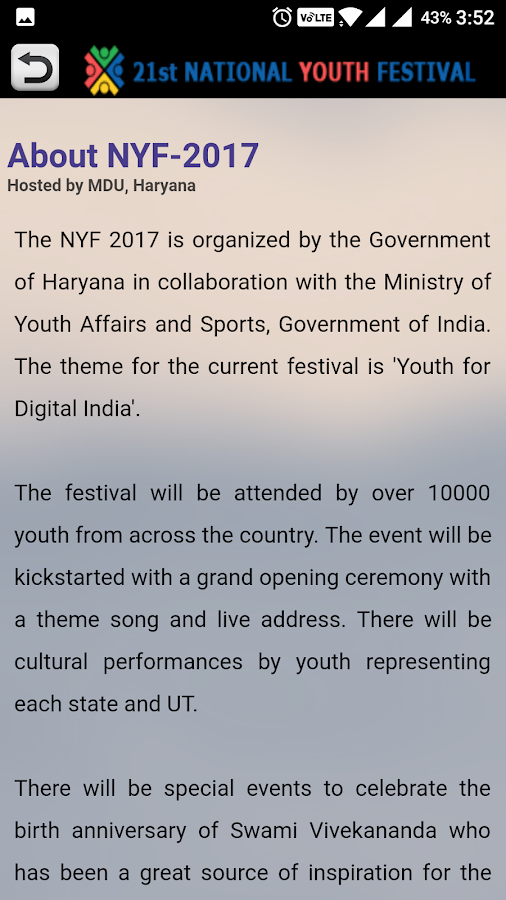 National Youth Festival 2k17- screenshot