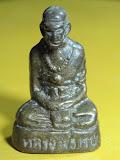 พระรูปเหมือนหลวงพ่อทบวัดชนแดน พิมพ์จิ๊กโก๋ เนื้อทองเหลือง ปี 17