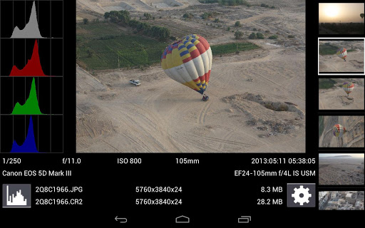 DSLR Controller screenshot 8