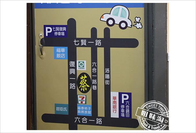 蔡家食堂潮州砂鍋粥店內環境停車場