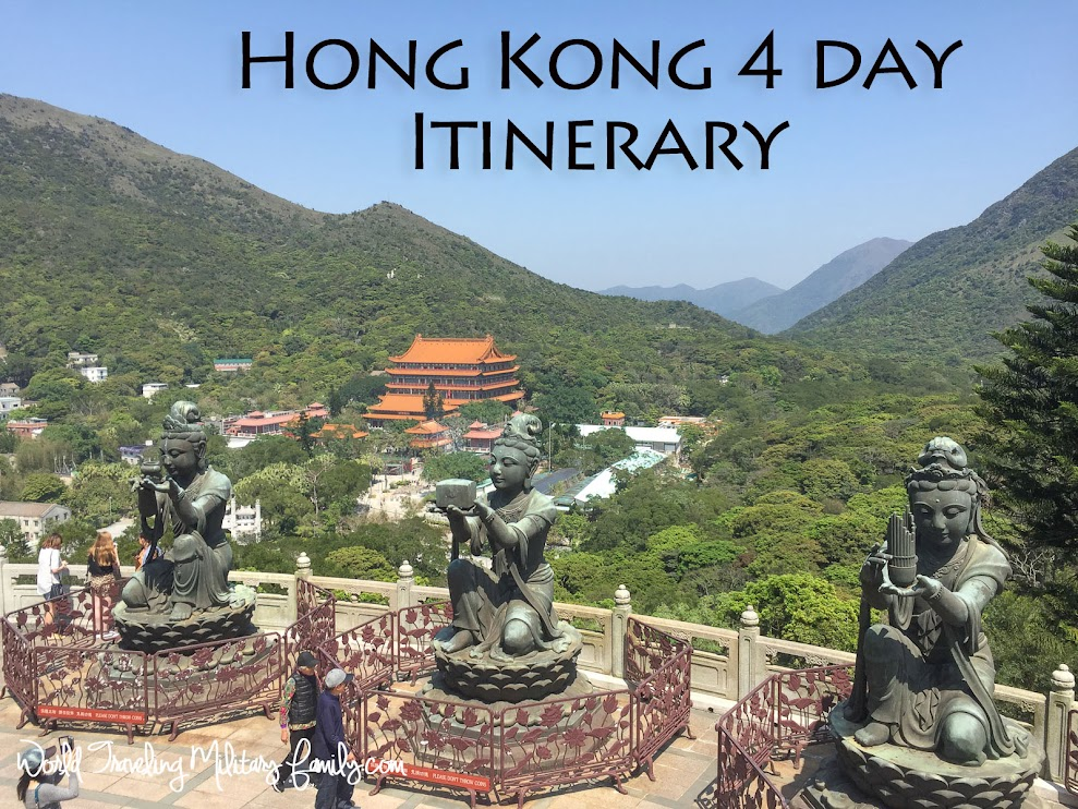 Hong Kong 4 Day Itinerary