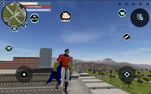 Superhero 2.2.186 screenshots 5
