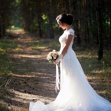 Wedding photographer Tatyana Antipova (AntipovaT). Photo of 31.08.2018