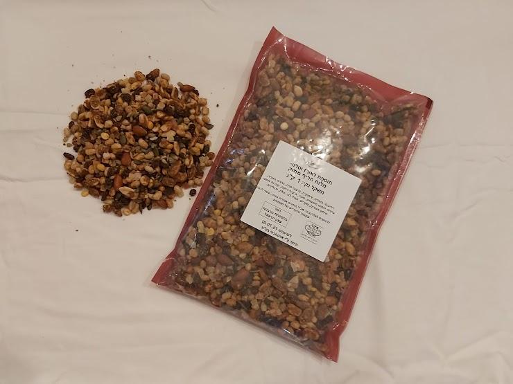 תערובת גרעינים, אגוזים ופירות יבשים מושלמת כתוספת לסלט או אורז