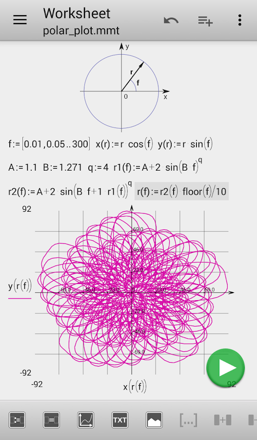 micro Mathematics- screenshot
