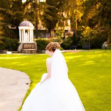 Wedding photographer Elizaveta Dementeva (Elizdem). Photo of 19.03.2017