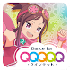 ポッピンQ Dance for Quintet!