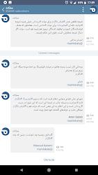 دانلود telegram dr
