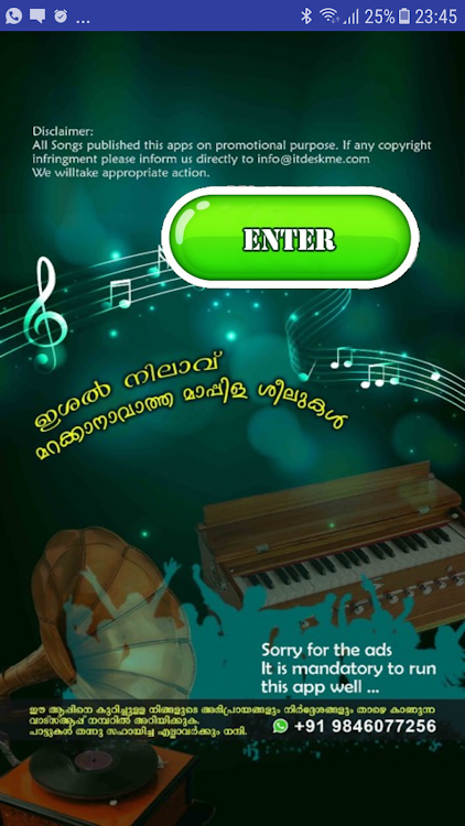 Islamic Mappila Songs Malayalam Android Apps Appagg