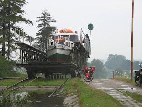 Photo: Eblag- Kanal
