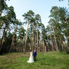 Wedding photographer Aleksandr Lobanov (AlexanderLobanov). Photo of 07.04.2017