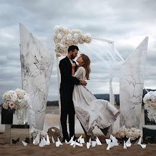 Wedding photographer Svetlanka Teleneva (FotoKitchen). Photo of 05.10.2017
