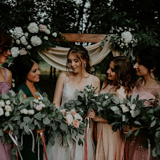 Wedding photographer Sasha Sych (AlexsichKD). Photo of 26.04.2018