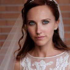 Wedding photographer paolo viglione (viglione). Photo of 14.07.2015